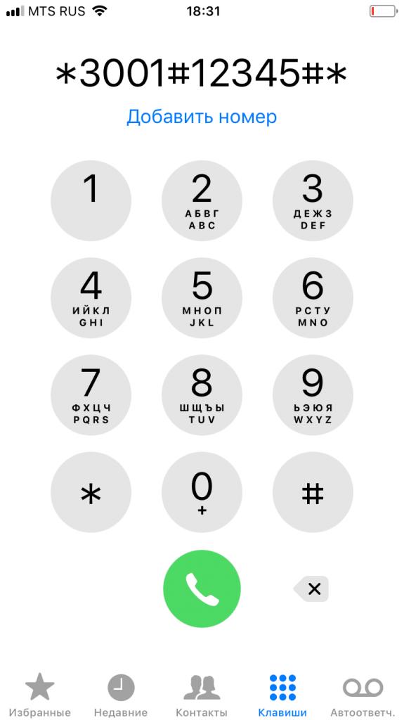 как проверить уровень сигнала сотовой связи